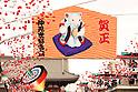 Year of the Rat decorations at Sensoji temple
