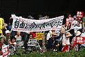 Protestors outside public hearing on Japan controversial security legislation