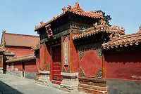 China, Kaiserpalast von Peking, östliche lange Straße, Unesco-Weltkulturerbe