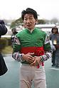 Horse Racing : 2020 Aichi Hai