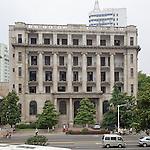 National City Bank Of New York, Hankou (Hankow), Wuhan.