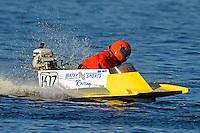 K-17     (Outboard Hydroplane)