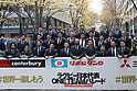 Japan National Rugby Team Parade in Tokyo