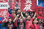 Antlers fans during the AFC Champions League 2017 Group E match between Ulsan Hyundai FC (KOR) vs Kashima Antlers (JPN) at the Ulsan Munsu Football Stadium on 26 April 2017, in Ulsan, South Korea. Photo by Yu Chun Christopher Wong / Power Sport Images