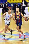 EUROLEAGUE 2020-2021. Playoffs.Game 2.<br /> FC Barcelona vs Zenit St. Petersburg: 81-78.<br /> Nick Calathes vs Kevin Pangos.