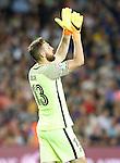 Atletico de Madrid's Jan Oblak celebrates goal during La Liga match. September 21,2016. (ALTERPHOTOS/Acero)