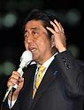Japanese PM Shinzo Abe Public Rally