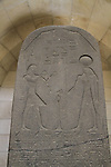 Stele of Seti I from Beth Shean, 1289-1278 BC, basalt, on display at the Rockefeller Museum