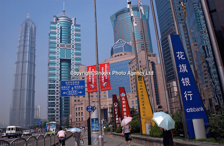 Banking signs in the Pudong area of Shanghai. The Pudong area is the newly developed commercial district of Shanghai it is home to many banks and financial institutions..