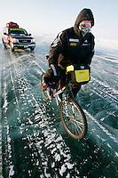 Arctic Challenge