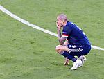 22.06.2021 Croatia v Scotland: Lyndon Dykes