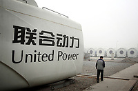 CHINA. Hebei.  Outside the United Power factory producing wind turbines in Baoding City near Beijing, the world's first 'carbon positive' town. The town's main industires focus on producing wind and solar technologies. 2009