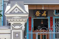 Singapore Koon Seng Road, Joo Chiat District Shop House Wall Decoration.