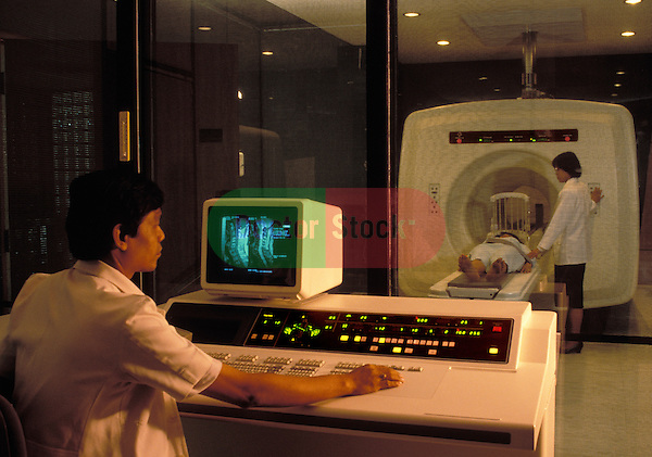 Medical scanner in public hospital in Indonesia