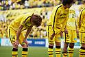 YBC Levain Cup 2017 - Group A : Kashiwa Reysol 1-2 Jubilo Iwata