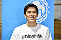 Makoto Hasebe appointed as ambassador of the Japan Committee for UNICEF