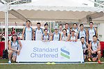 Standard Chartered team during Swire Touch Tournament on 03 September 2016 in King's Park Sports Ground, Hong Kong, China. Photo by Marcio Machado / Power Sport Images