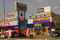 Nojima electrical appliance chain-store, Japan. As Japan is seeing the light after over ten years of a stagnant economy public consumer spending is on the increase..