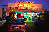 Chun's store of Haleiwa lit up at night