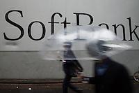SoftBank advert in Tokyo Japan