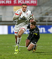 2nd January 2021   Ulster vs Munster <br /> <br /> Jacob Stockdale during the PRO14 Round 10 clash between Ulster Rugby and Munster Rugby at the Kingspan Stadium, Ravenhill Park, Belfast, Northern Ireland. Photo by John Dickson/Dicksondigital