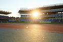J1 2016 : Kawasaki Frontale 2-3 Gamba Osaka