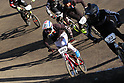 2020 Japan National BMX Championships