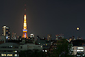 Tokyo Tower switches off lights