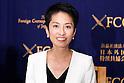 Renho outlines plans for Japan's opposition