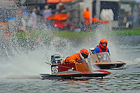 9-S   (Outboatd Hydroplane)