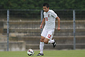 Soccer: 2018 Toulon Tournament U21
