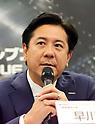J.League and Konami present e-sports championship
