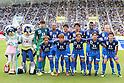 J1 2016 : Avispa Fukuoka 1-2 Ventforet Kofu