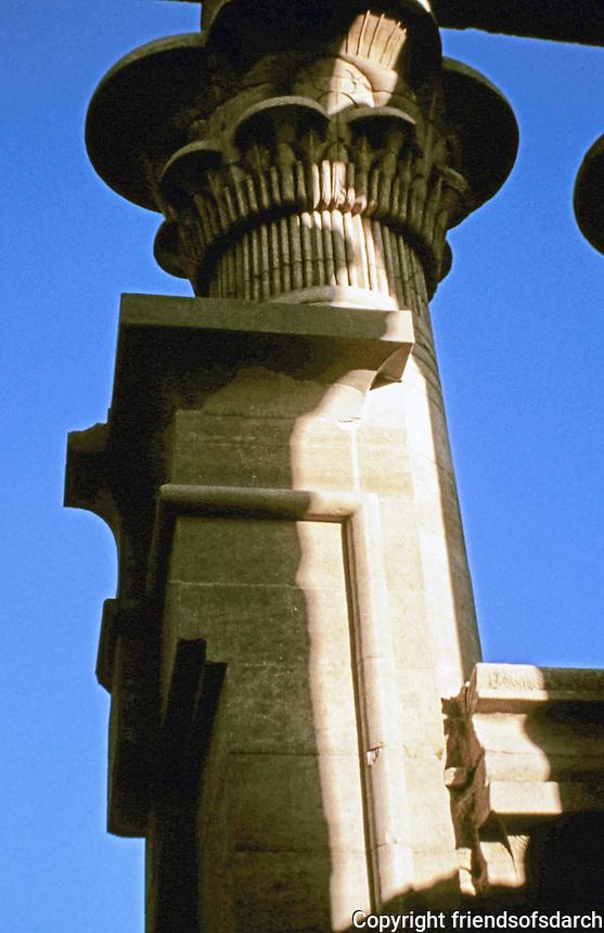 Detail of the column of Trajan Kiosk.Agilkia Island.