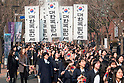 The 100th anniversary of the March 1 Independence Movement against Japanese colonial rule in Seoul