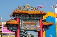 Bangkok, Thailand.  Chinatown Gate.