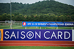 Japan vs Australia during the AFC U-19 Women's Championship China group A match at the Jiangsu Training Base Stadium on 18 August 2015 in Nanjing, China. Photo by Aitor Alcalde / Power Sport Images