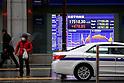 Tokyo Stocks rise after BOJ introduces negative interest rates