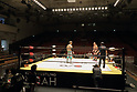 Pro Wrestling Noah event at Korakuen Hall