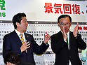 LDP Seals Resounding Election Victory
