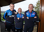David Weir, Frank McParland and Mark Warburton overlooking the training ground at Milngavie