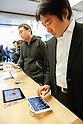 iPad mini Goes on Sale in Japan