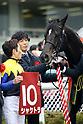 Horse Racing: Hanshin Daishoten