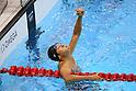 2012 Olympic Games - Modern Pentathlon - Men's Swimming