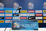 Team formers of Kashiwa Reysol and Guangzhou Evergrande attends the press conference and truing session prior to the match between Kashiwa Reysol vs Guangzhou Evergrande during the 2015 AFC Champions League Quarter Final 1st leg match on August 25, 2015 at the Hitachi Kashiwa Stadium in Kashiwa, Japan. Photo by Kenta Harada / World Sport Group