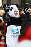 Feb. 27, 2011 - Tokyo, Japan - A man dressed in a panda costume takes part in the Tokyo Marathon. (Photo by Daiju Kitamura/AFLO SPORT)