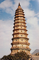 China:  Chinese Architecture--Feihong Pagoda--Ming, 1515-1527 A.D.  Shanxi octagonal, entirely of brick facso with glazed tile.