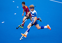 Saint Kentigern College Scott Illerbrun - during the Division A Boys Final, between Saint Kentigern College and Kings College, during Upper North Island Secondary School Hockey Championship, North Harbour Hockey, North Shore, Auckland . Friday 9 October 2020 Photo: Brett Phibbs / www.bwmedia.co.nz / Hockey New Zealand
