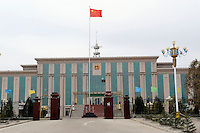 Local government building in Qingshuihe, the National-level Poor county, Hohhot, Inner Mongolia, China.  11-May-2011