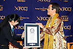 Japanese comedian Pikotaro (Piko Taro) receives a Guinness World Record certificate for his song Pen Pineapple Apple Pen (PPAP) during a press conference at the Foreign Correspondents' Club of Japan on October 28, 2016, Tokyo, Japan. Pikotaro (real name Kazuhito Kosaka and also known by his stage name Daimaou Kosaka) received a certificate from Guinness World Record for his song ''PPAP'' for being the shortest song ever to enter the Billboard Hot 100. With over 130 million YouTube views, the song has inspired countless imitators uploading their original versions. Celebrities like the Canadian pop star Justin Bieber helped promote the song by sharing PPAP as his favorite video on the internet via his Twitter account. (Photo by Rodrigo Reyes Marin/AFLO)
